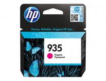 C2P21AE náplň do tlačiarne OfficeJet Pro 6830, HP 935, červená, 400 str.