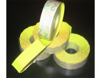 Cenové etikety, 19x16 mm, METO, žlté